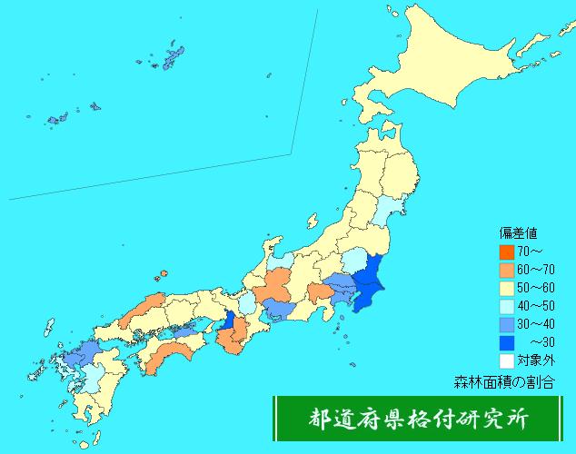 都 森林 道府県 割合