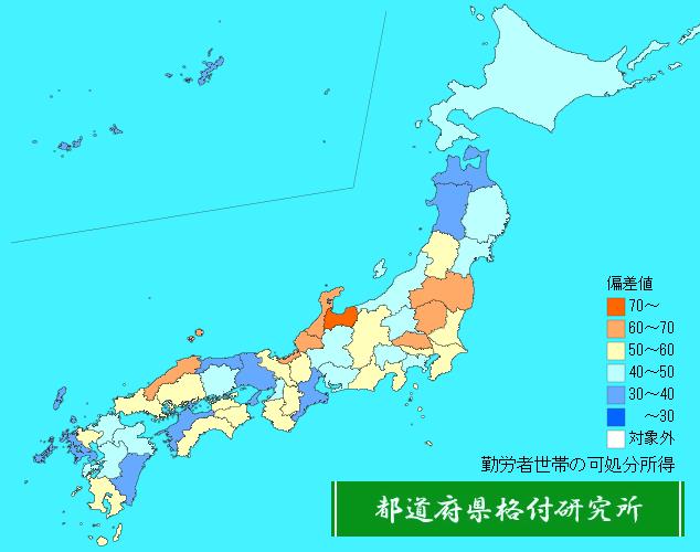 新潟と金沢、どっちが都会? Part36 YouTube動画>6本 ->画像>121枚